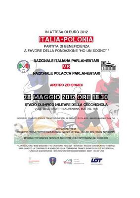 Афиша мероприятия в Италии, Рим. Фотограф Дмитрий Бартош