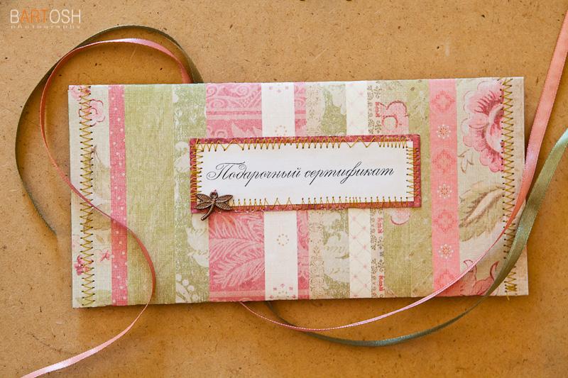 Подарочный сертификат на фотосессию. Купить подарок в Киеве