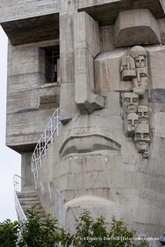 Маска Скорби, Магадан. Памятник жертвам репрессий. Автор Эрнст Неизвестный.