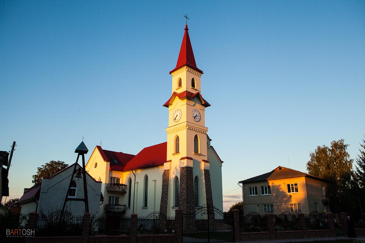 Белобожница, Тернопольщина