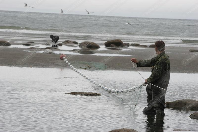 рыбалка в магадане купить