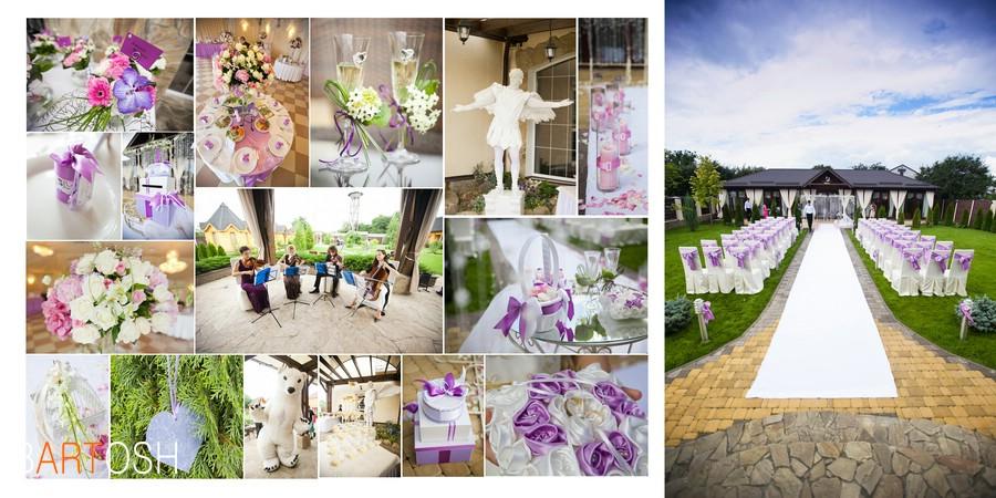 Красивая выездная свадебная церемония