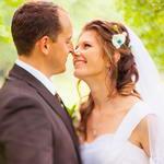 Елена и Богдан - отзыв о свадебной фотосессии