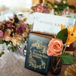 Свадебный декор книжной свадьбы. Фотограф Дмитрий Бартош. Декор - Юлия Яресько