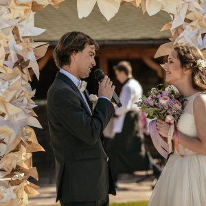 Выездная церемония. Свадебный фотограф Дмитрий Бартош