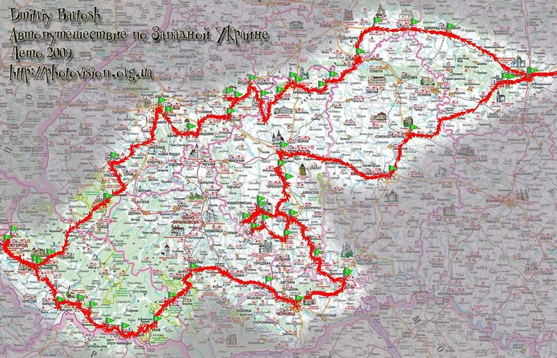 Путешествие по Западной Украине