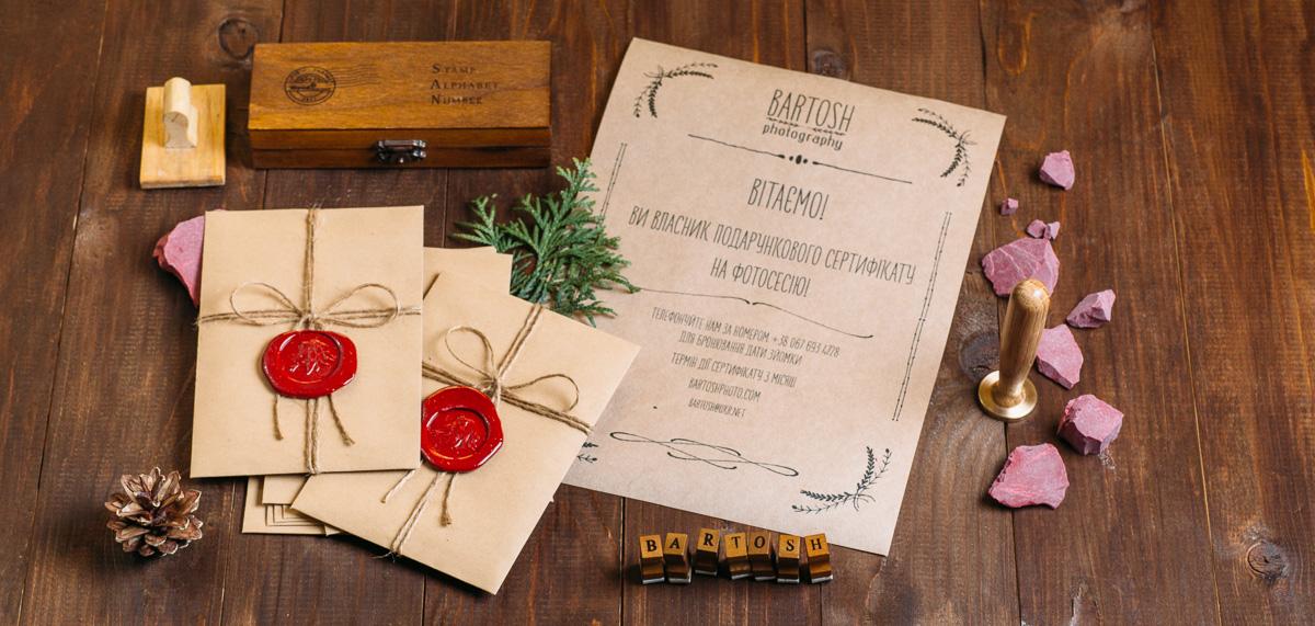 Купить сертификат в подарок